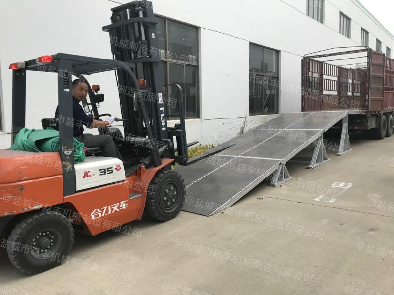 伊春挖机卸货平台供应