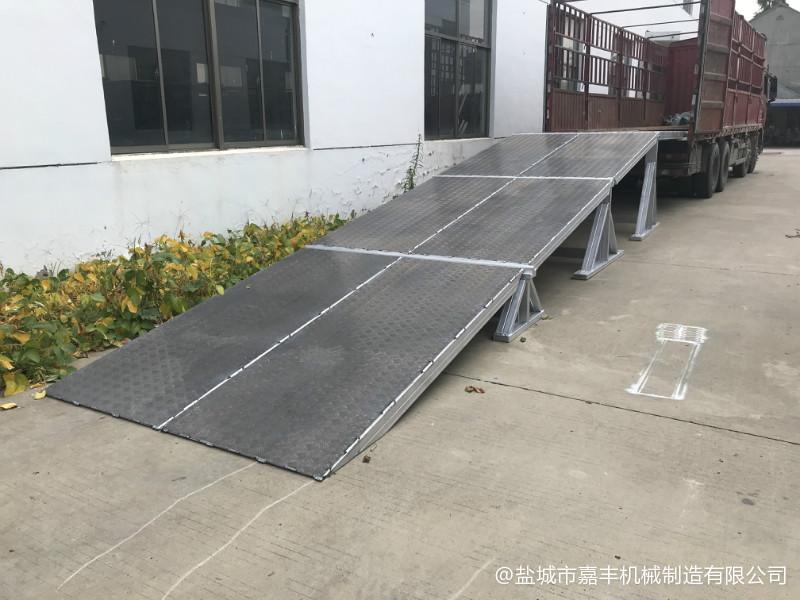 站台大型液压式移动装卸平台品牌