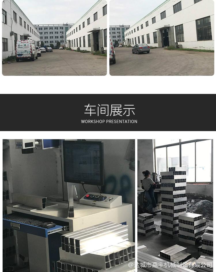 仓库手动液压固定式装卸平台订购