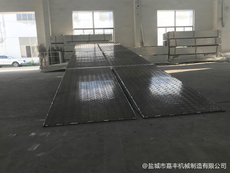 汽车可拆式固定装卸平台生产企业