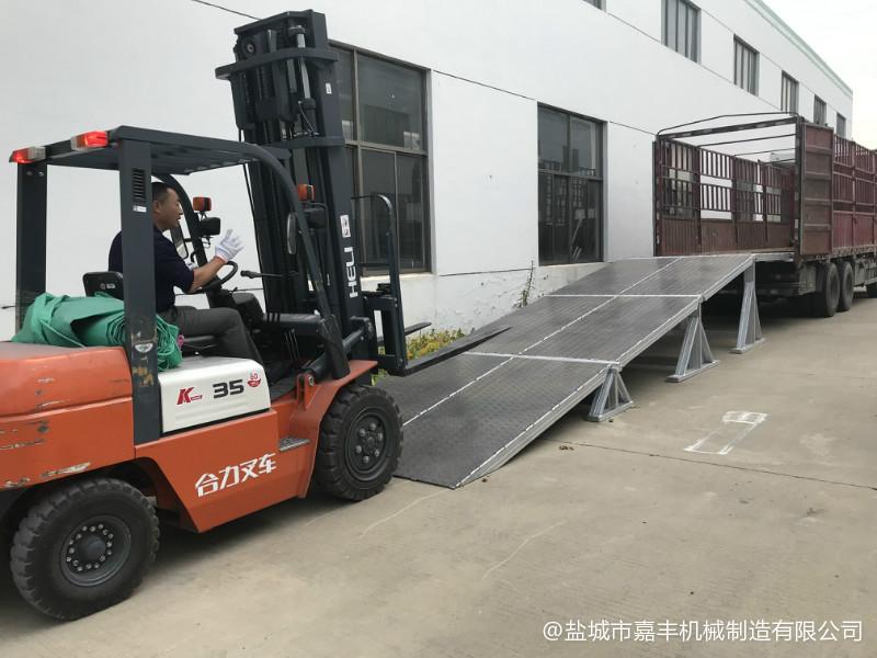 集装箱流动固定装卸平台报价