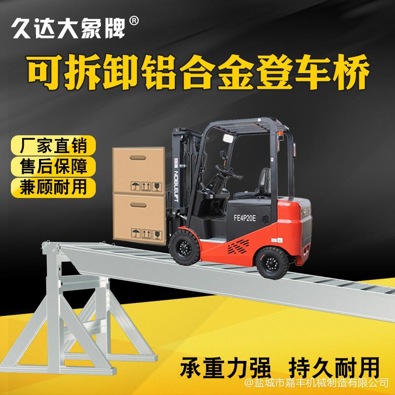 货物手动液压固定式登车桥的用途